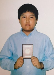 MichaelYang2008