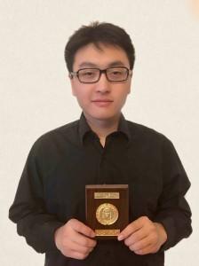 Edward Chen National Piano Guild Advanced J. S. Bach Award 2008